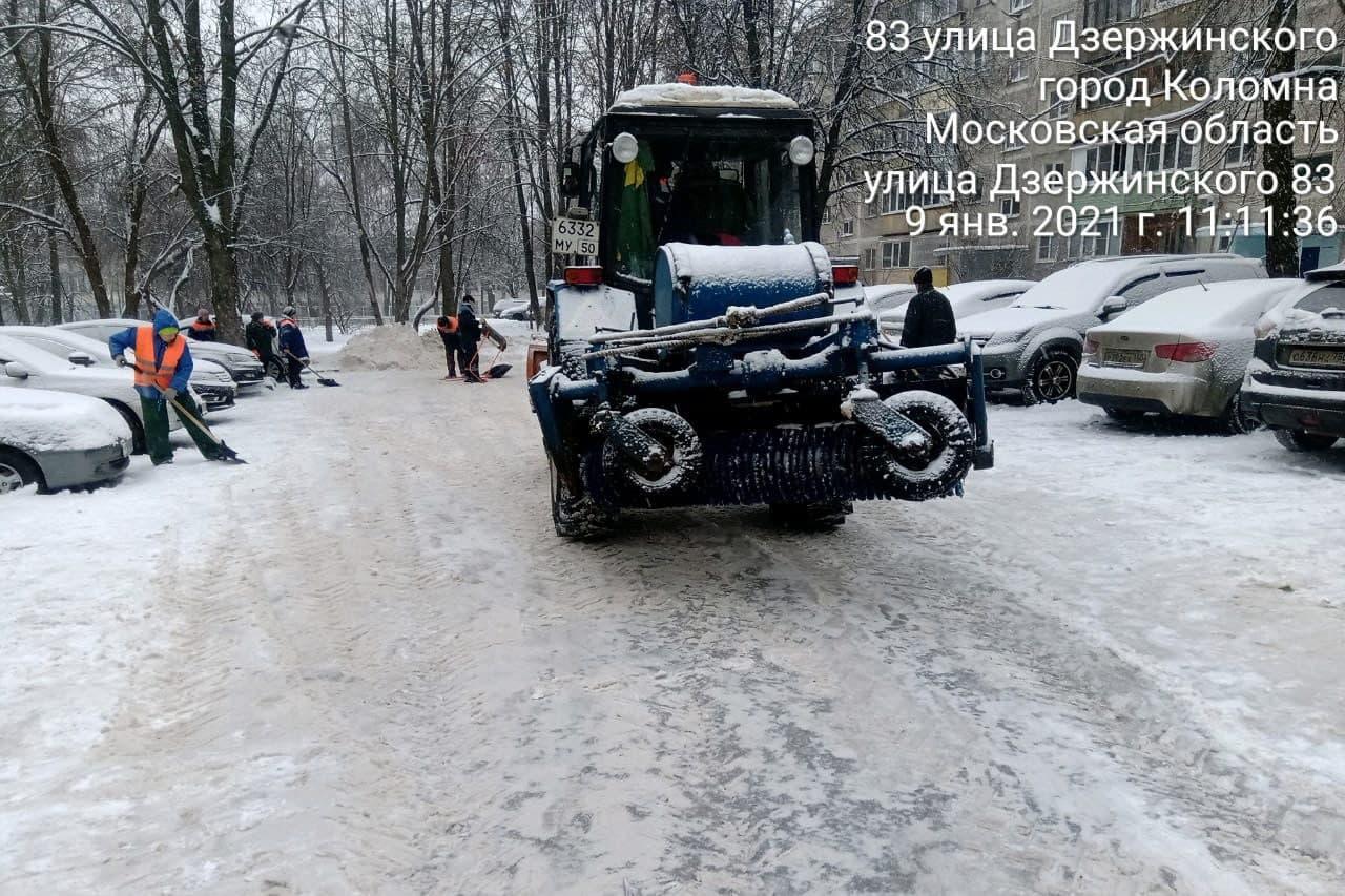 Более 80 кубометров снега вывезли с коломенских дворов на этой неделе