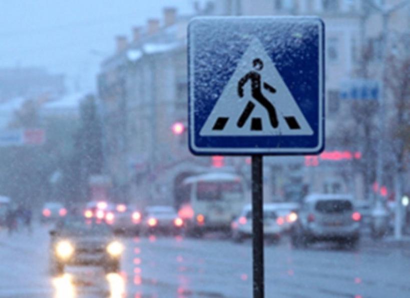 В Коломне стартовала акция «Пешеходный переход»