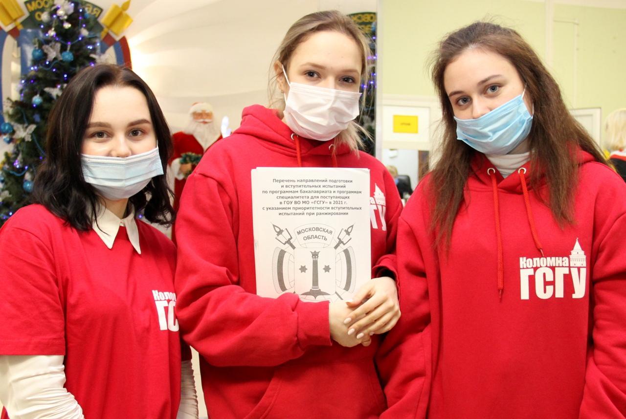 В коломенском вузе организовали площадку регионального этапа всероссийской олимпиады школьников