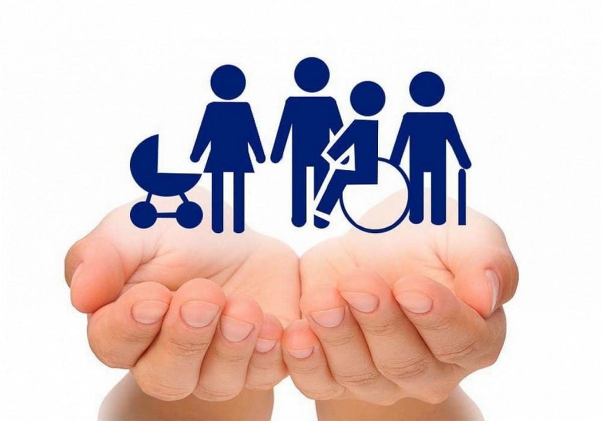 С наступлением нового календарного года вы имеете возможность оформить государственную социальную помощь