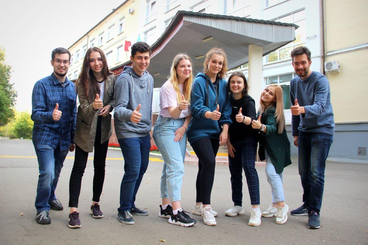 Итоги конкурса «Студент»-2020 подвели в ГСГУ в Татьянин день