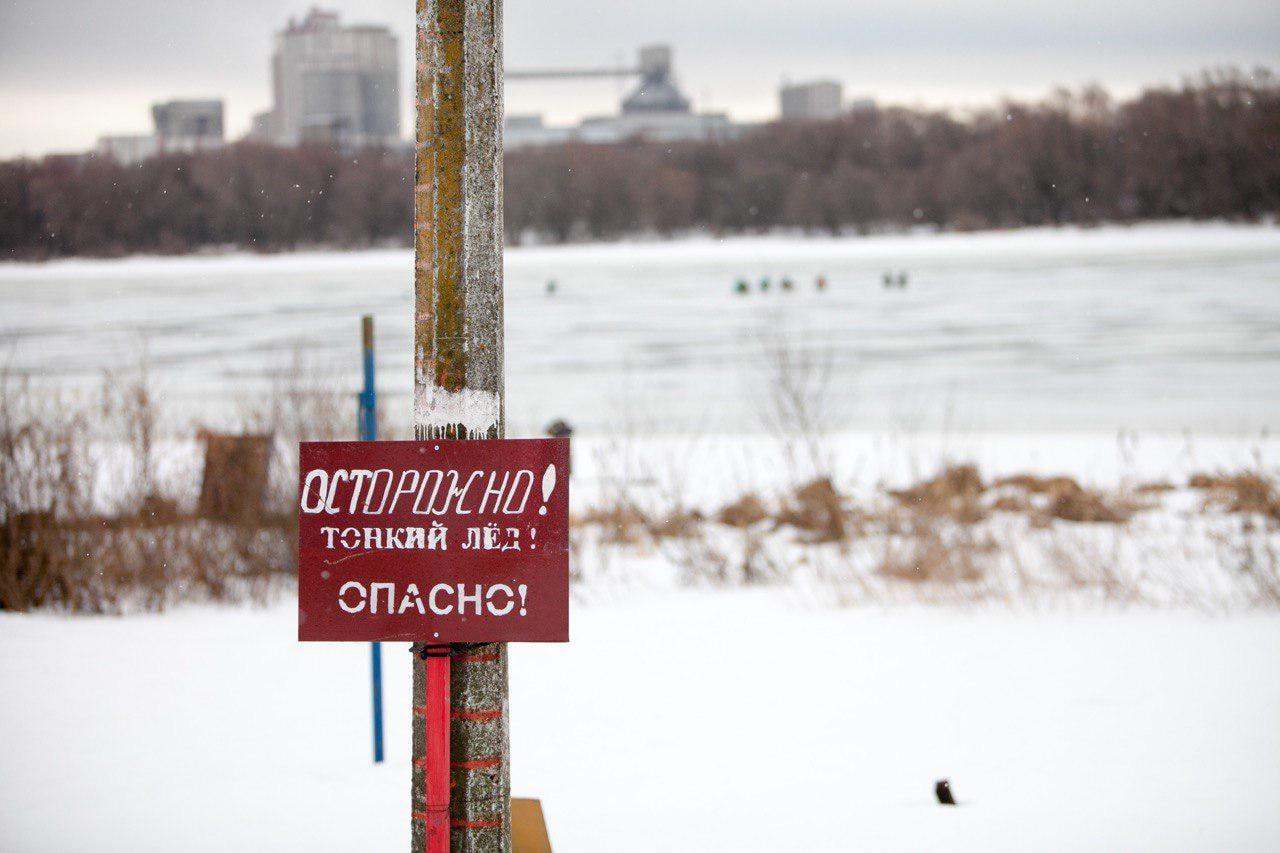 Коломенцам напоминают про опасность выхода на лед