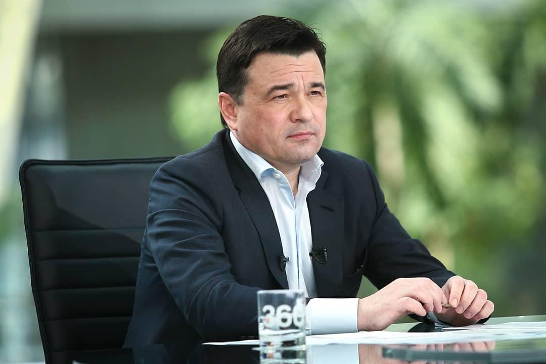 Коломенцы могут задать вопрос губернатору в ходе прямого эфира