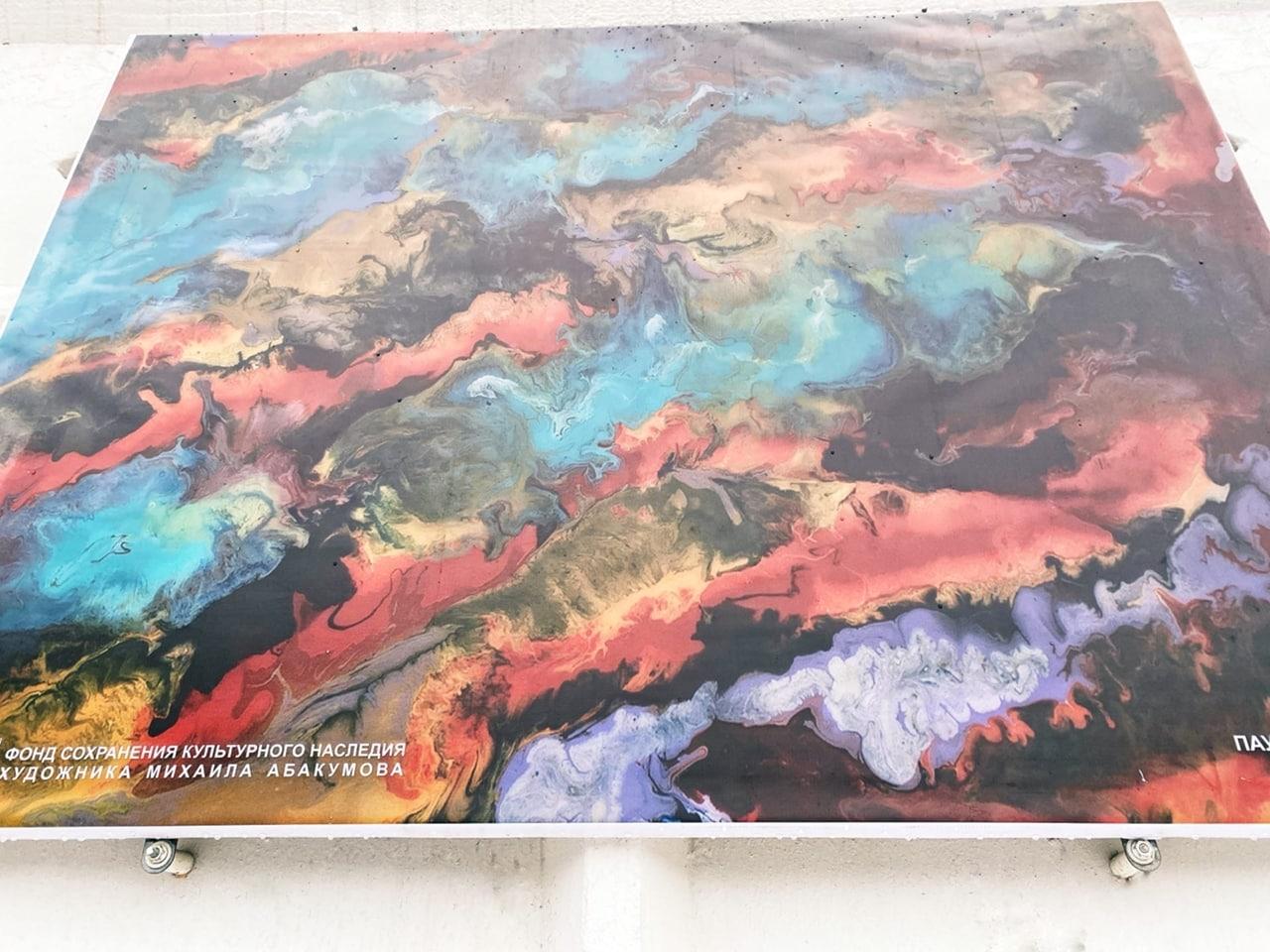 Коломенский культурный центр «Дом Озерова» представляет выставку «Искусство без границ»
