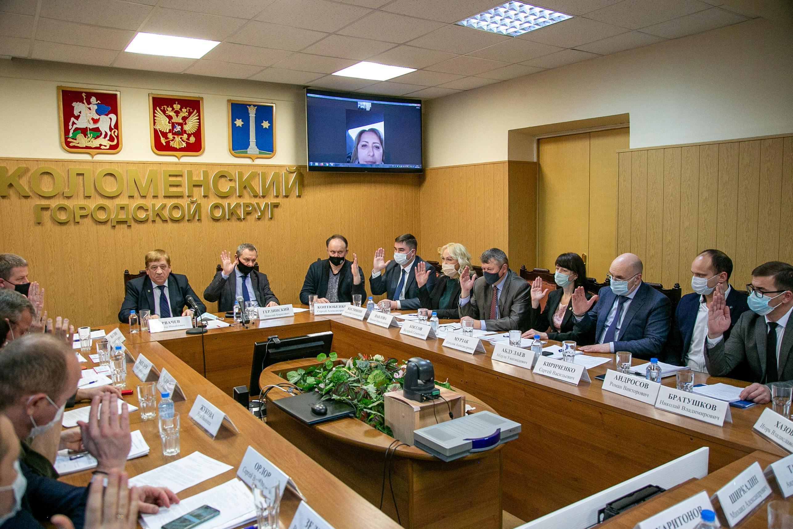 1611997180 ea6q8790 - Новый Совет депутатов Коломны провел первое заседание