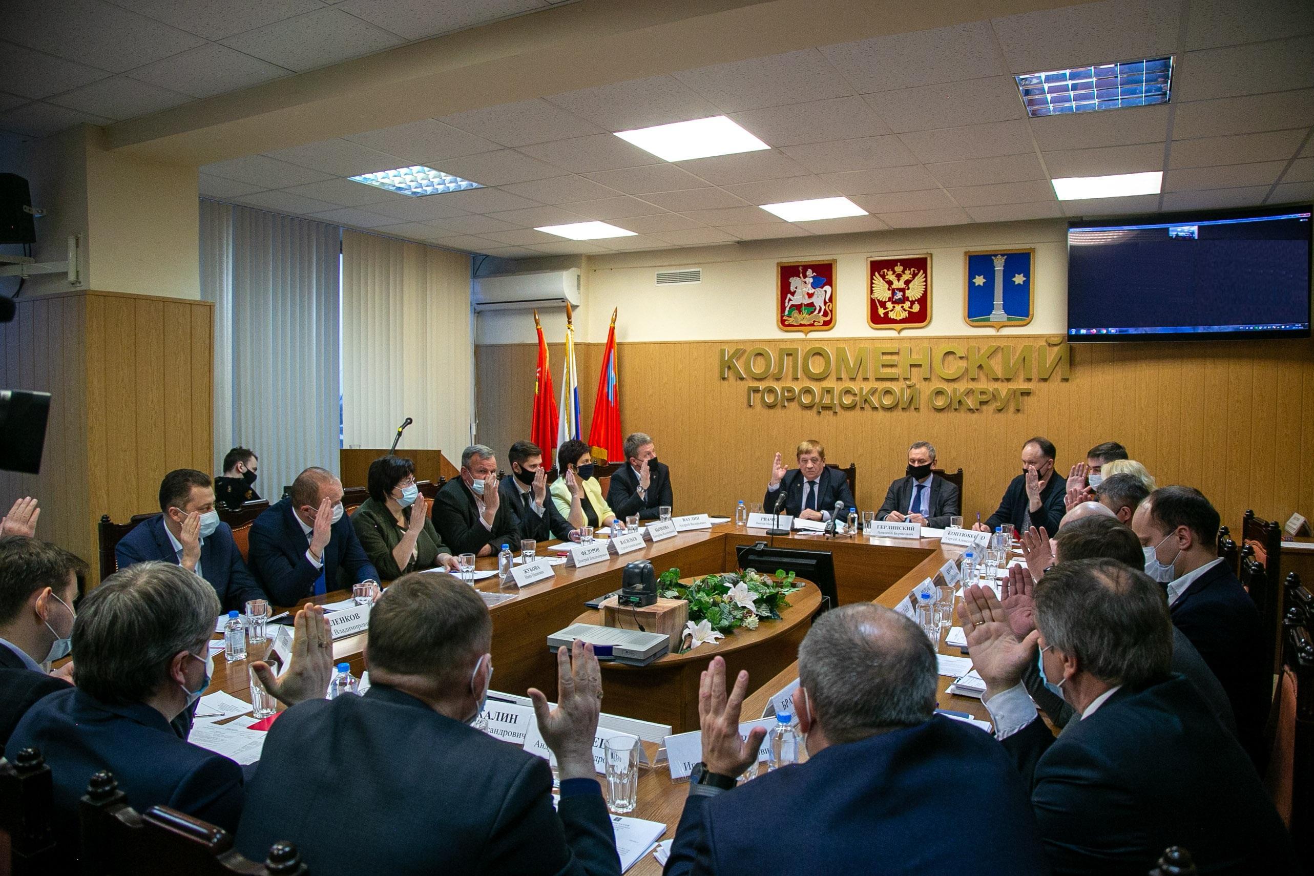1611997187 ea6q8832 - Новый Совет депутатов Коломны провел первое заседание