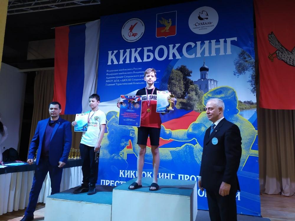 Коломенцы завоевали призовые места на турнире по кикбоксингу