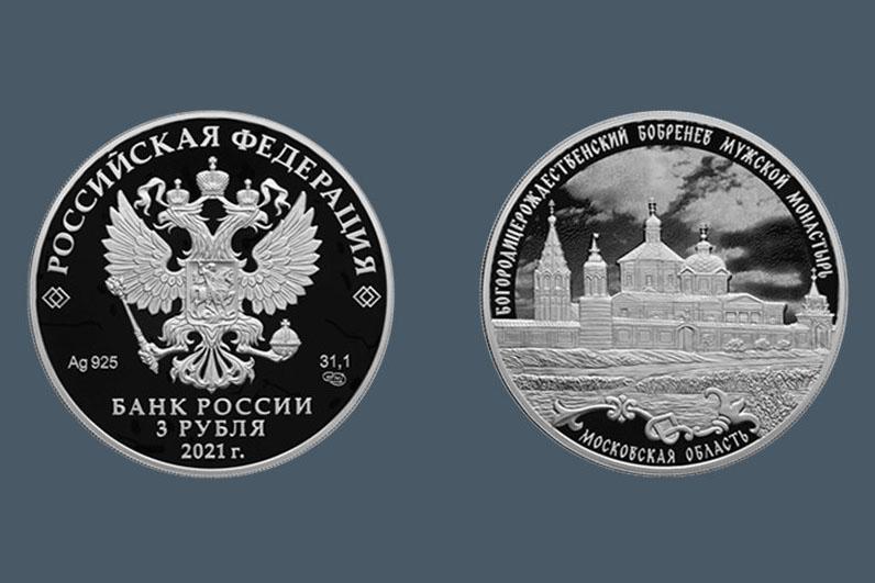 Банк России выпустит памятную серебряную монету с изображением коломенского монастыря