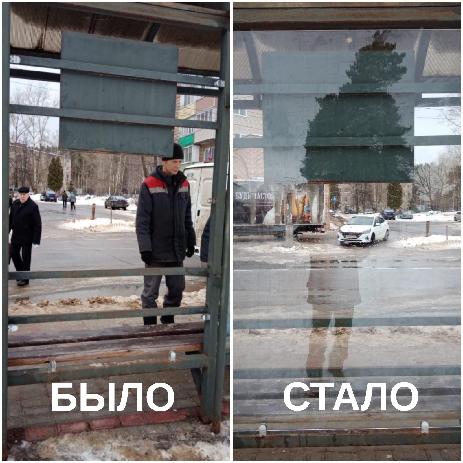 Автопавильоны в Озёрах оборудовали новыми стёклами взамен разбитых вандалами