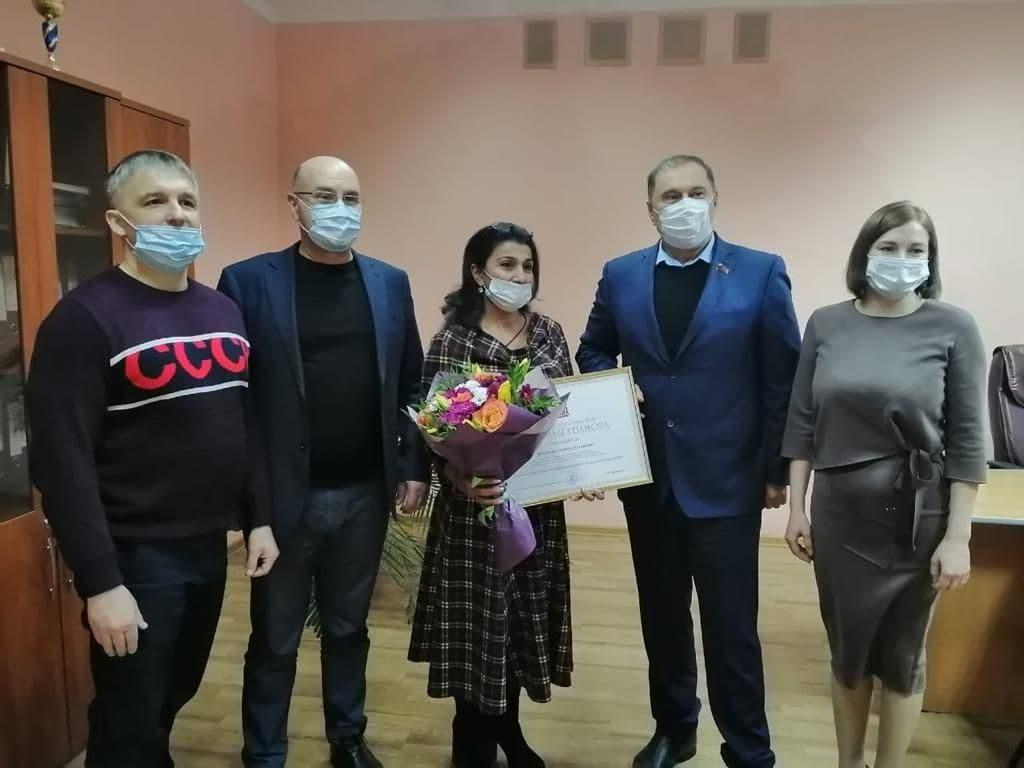Тренеру Центра физкультурно-спортивной направленности «Чайка» в Озёрах вручили награду Московской областной Думы