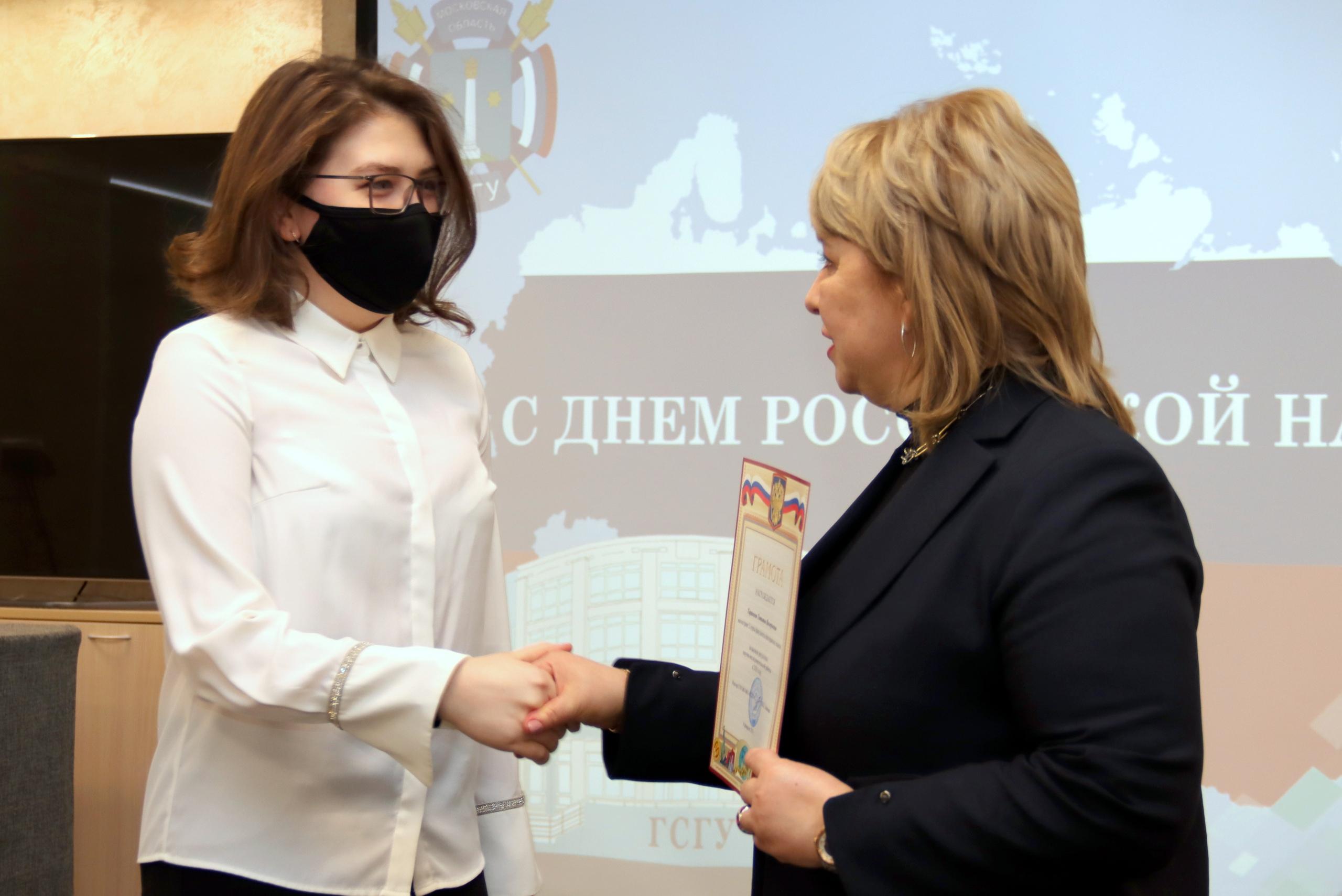 В коломенском вузе отметили День российской науки