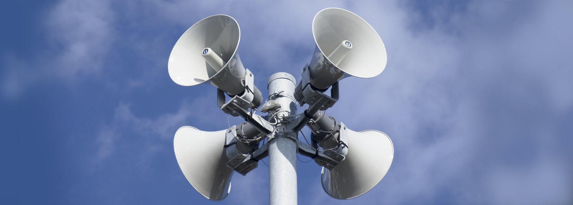 11 февраля в Коломне проверят работу системы оповещения