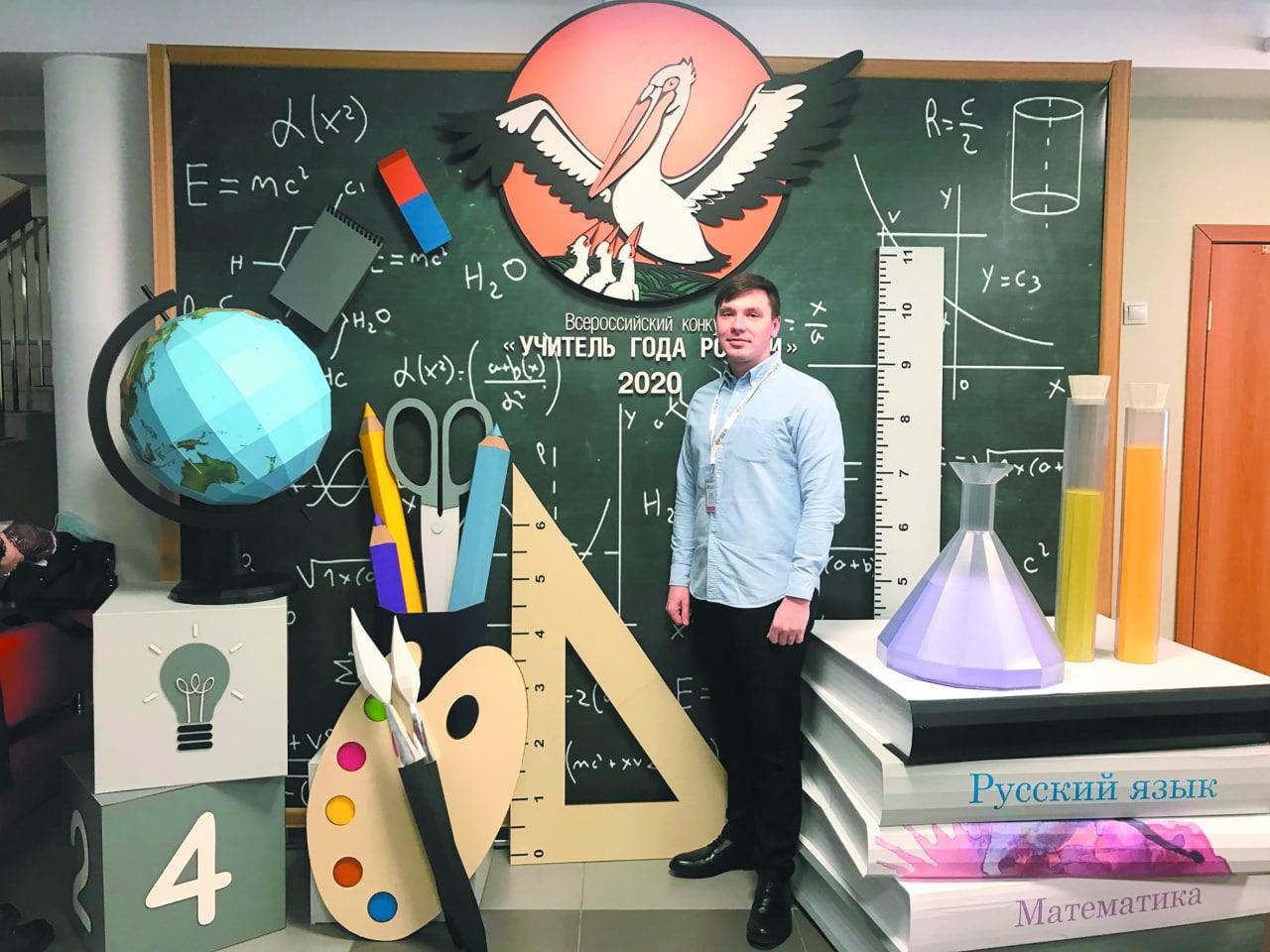Преподаватель из Коломны оценивала участников Всероссийского конкурса «Учитель года России»