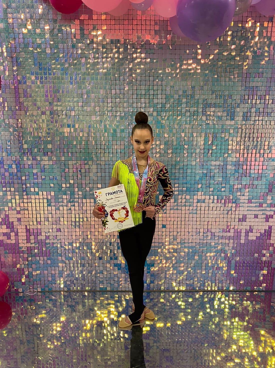 Озерчанки отличились на турнире городов России по художественной гимнастике