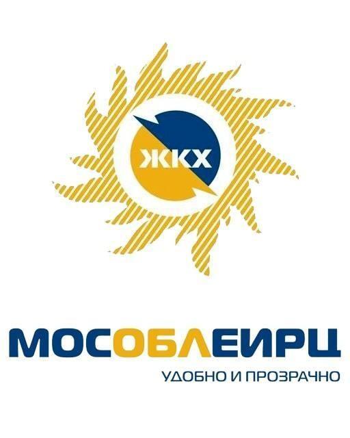 С 18 по 20 февраля в личном кабинете «МосОблЕИРЦ Онлайн» будут производиться технические работы