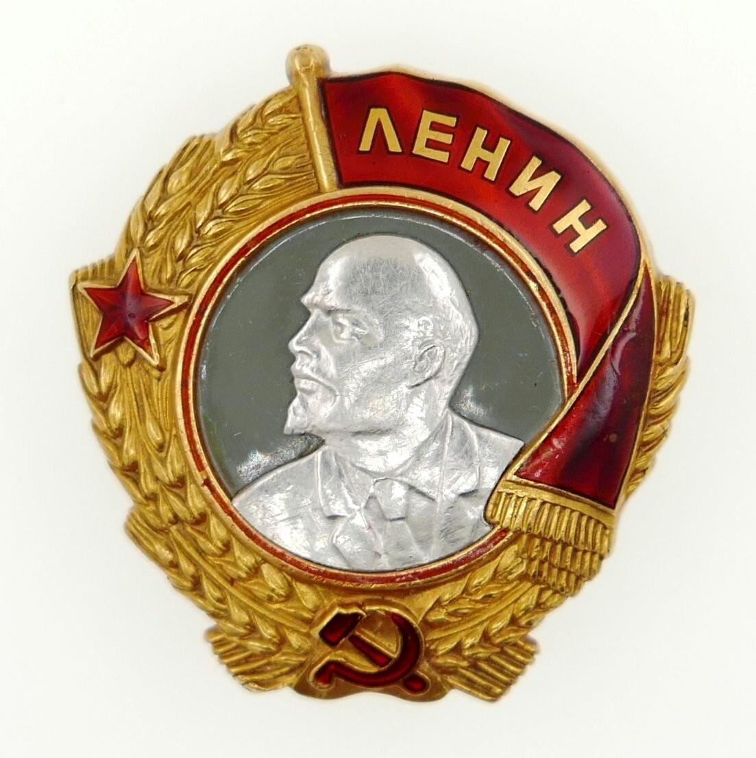 На КБМ отмечают 45-летие со дня получения ордена Ленина