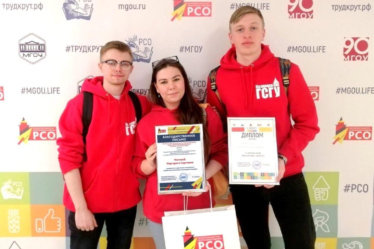 Коломенские студенты влились в большую и дружную семью РСО