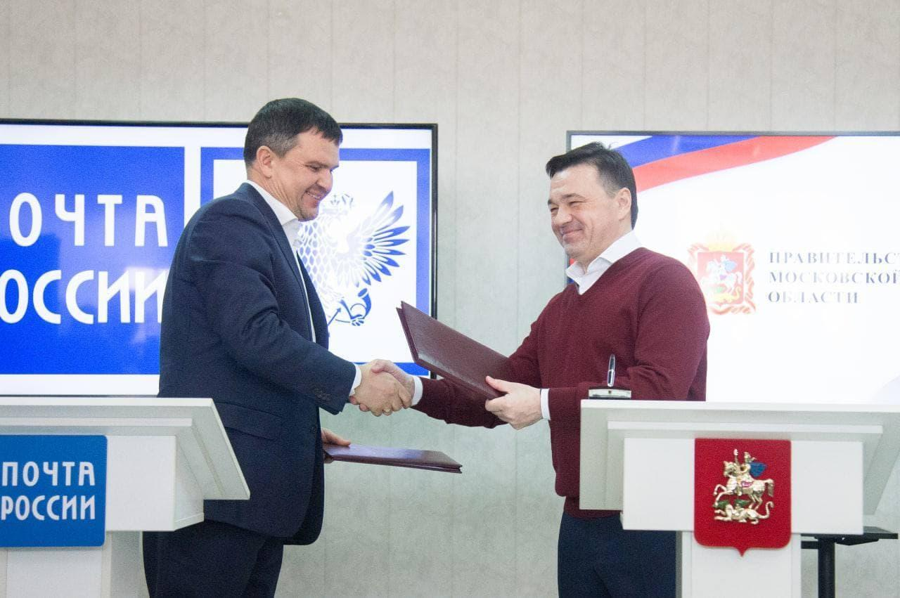 Губернатор подписал соглашение с «Почтой России» в коломенском поселке Пески