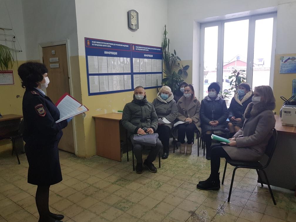 В ОМВД России по г.о. Озёры состоялся семинар-совещание с работодателями, привлекающими иностранных граждан для осуществления трудовой деятельности