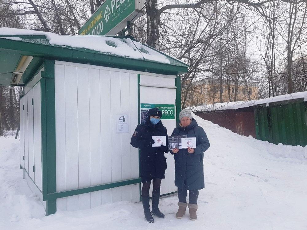 1613729499 20210217 160937 - Сотрудники ОМВД России в Озёрах провели мероприятие «Безопасный гаджет!»