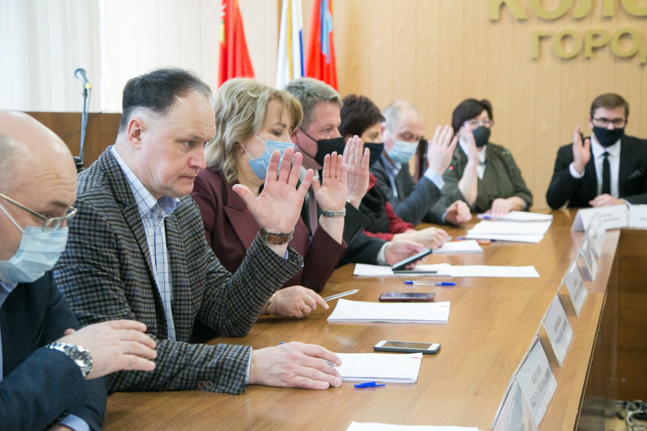 Совет депутатов выбрал главу Городского округа Коломны