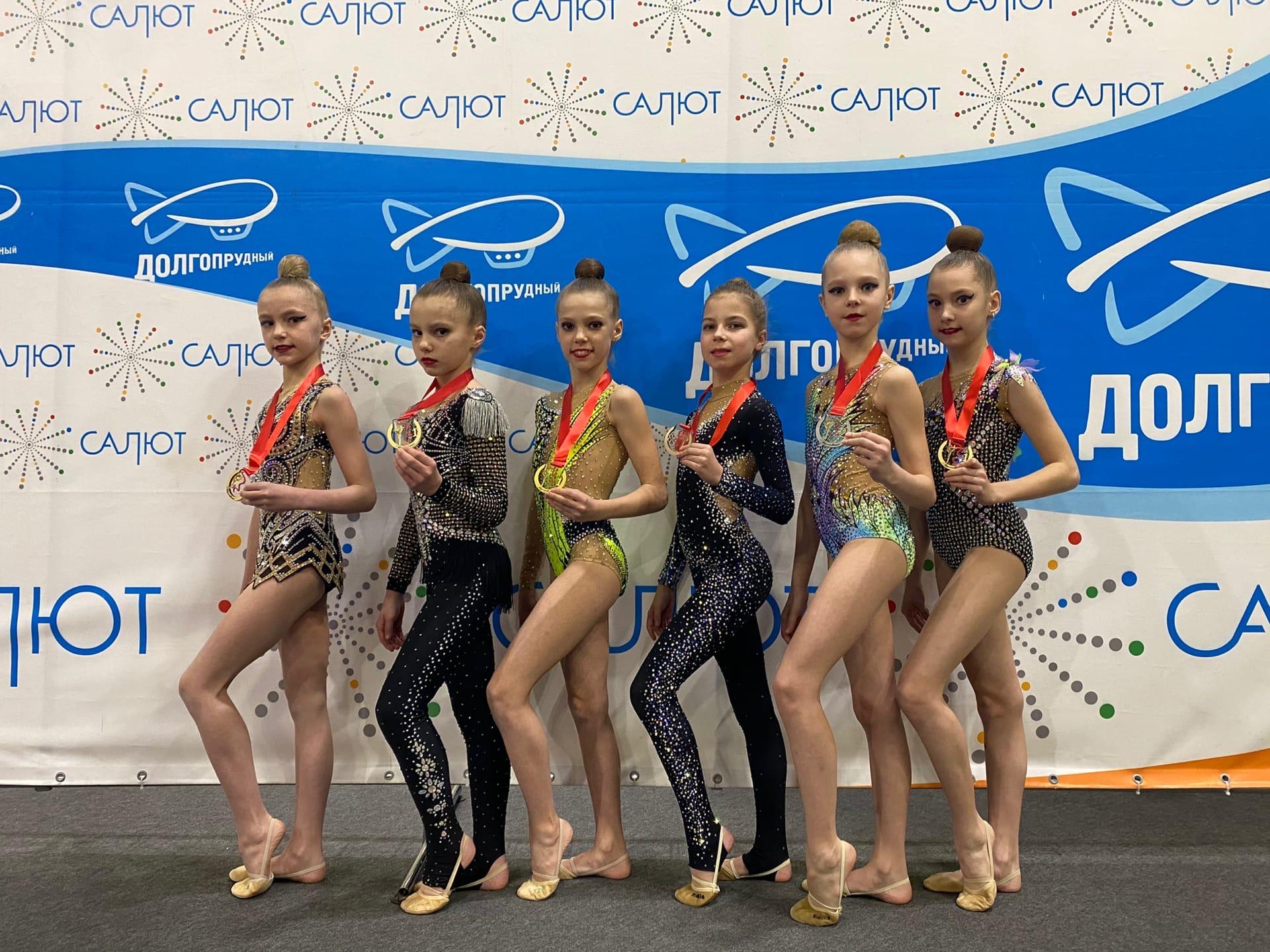 КОЛОМНАСПОРТ - Спорт в Коломне Озёрские гимнастки завоевали 25 наград на турнире «Вдохновение» в Долгопрудном