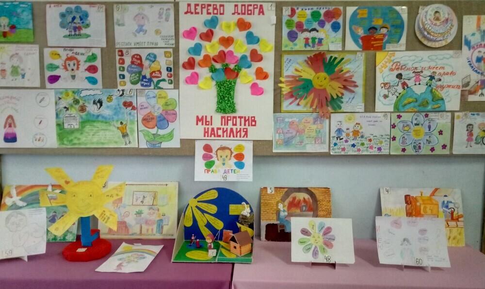 В Озёрах провели конкурс «Права человека - глазами ребёнка»