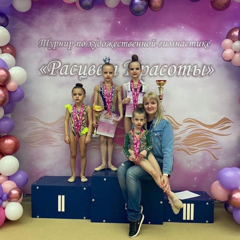 КОЛОМНАСПОРТ - Спорт в Коломне Озерчанки привезли награды с открытых соревнований «Расцвет красоты» в г. Монино
