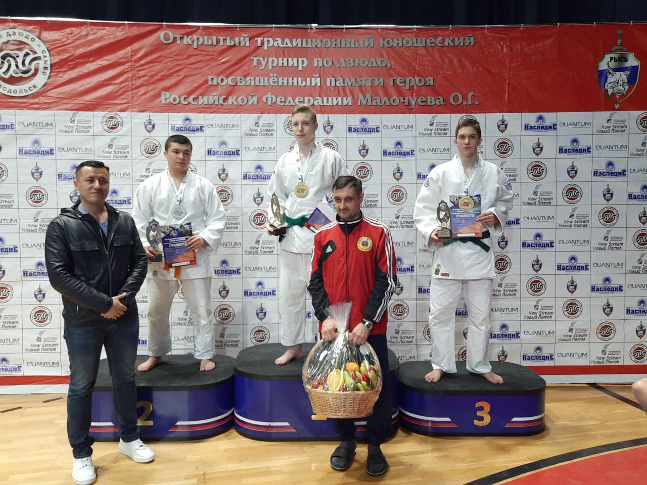 КОЛОМНАСПОРТ - Спорт в Коломне Коломенец завоевал бронзу межобластного первенства по дзюдо