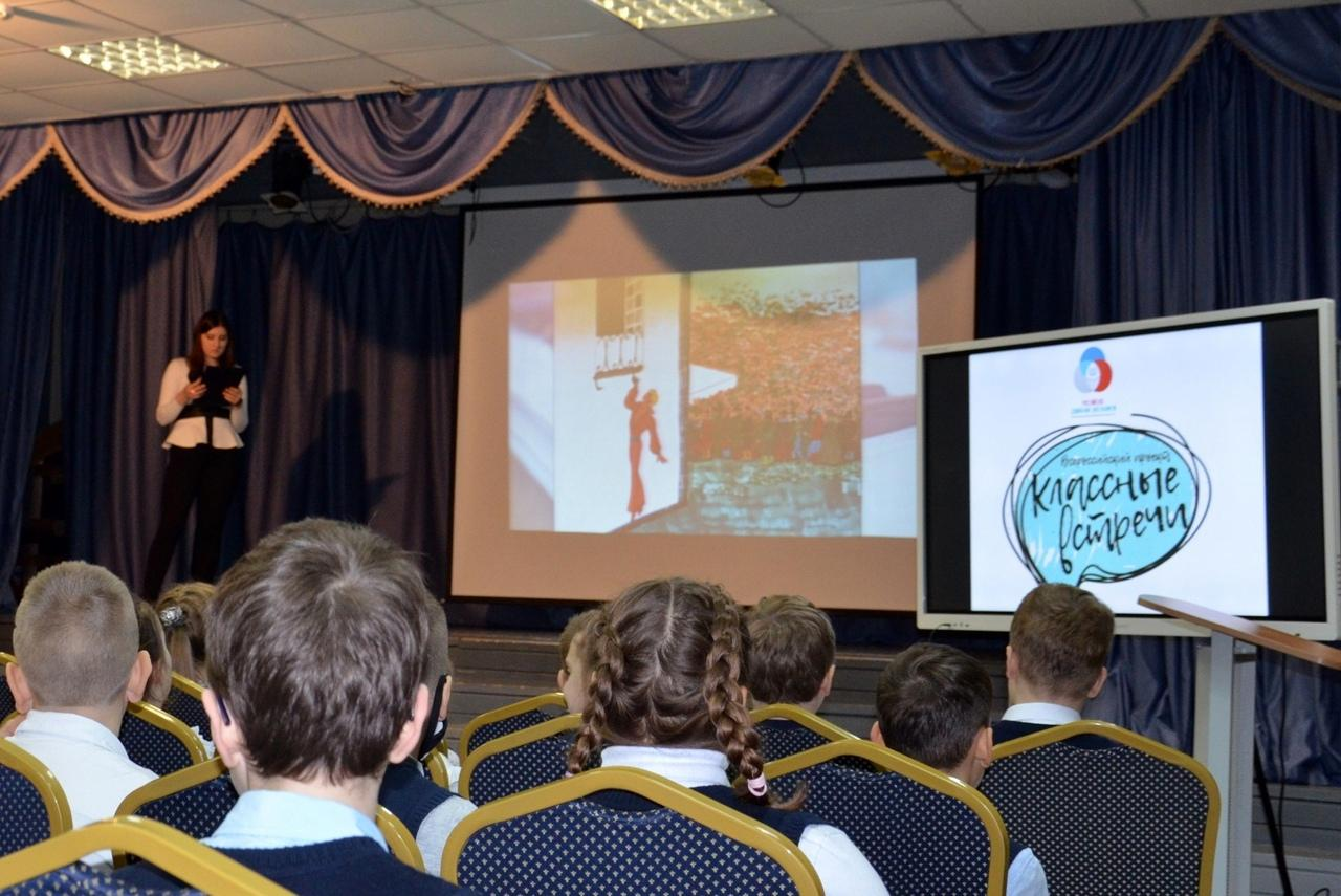 Творческие встречи в рамках всероссийского проекта прошли в коломенской гимназии №9