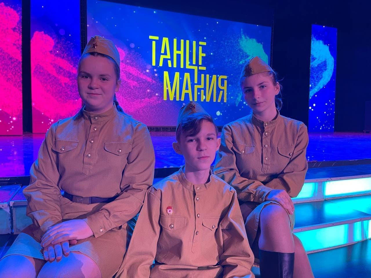 Коломенские танцоры стали призёрами Международного конкурса