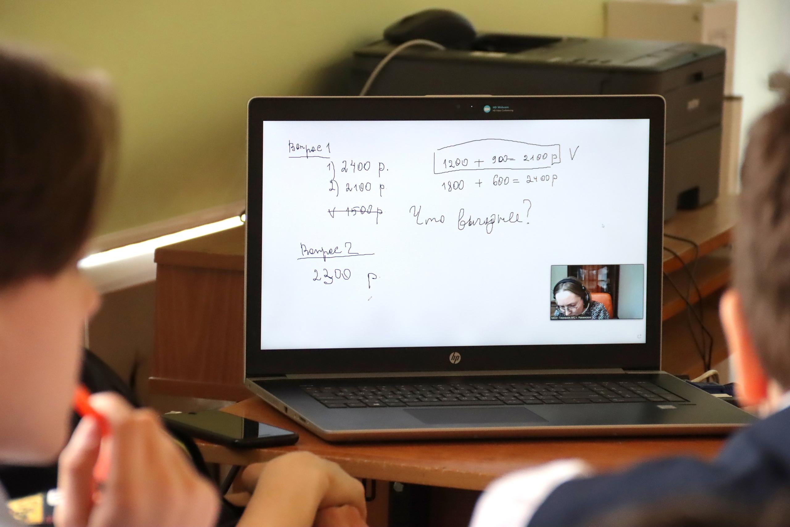 В коломенском лицее № 4 прошел необычный урок математики