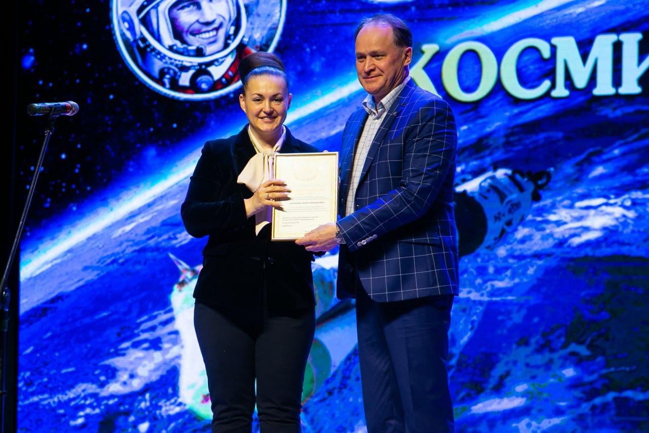 День космонавтики отметили в Коломне