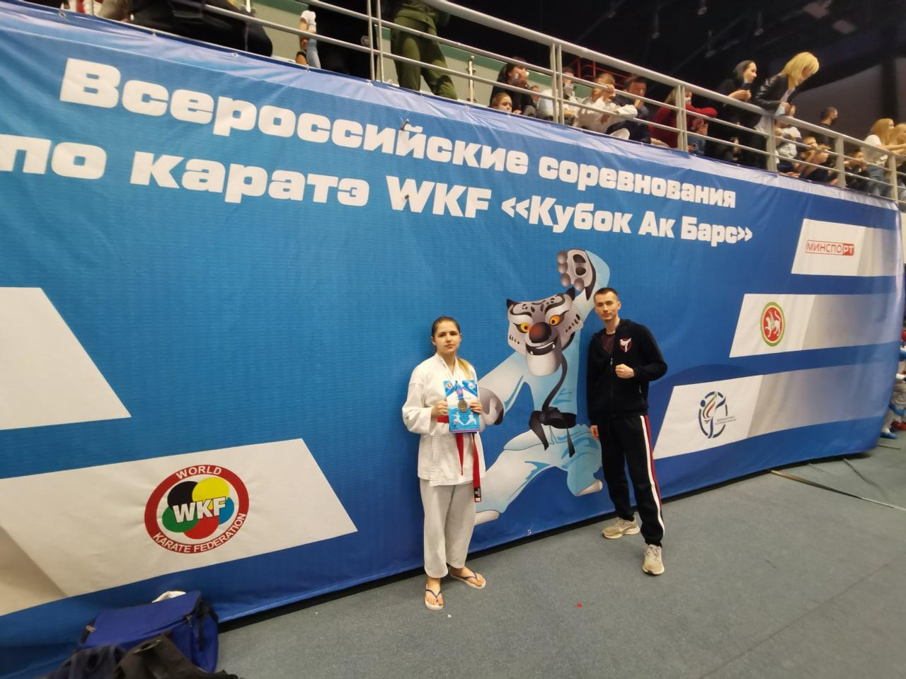 Коломчанка стала серебряным призером всероссийских соревнований