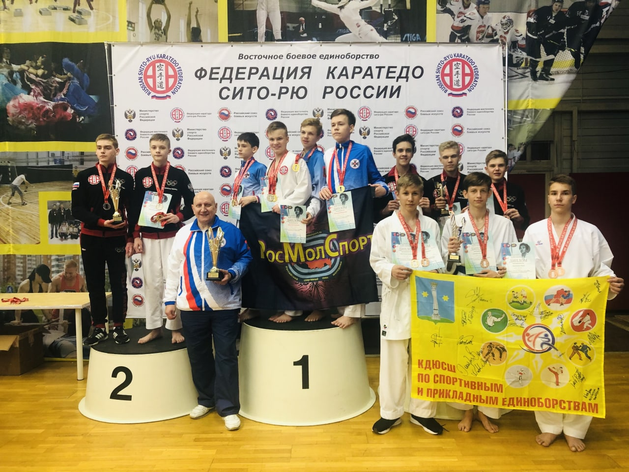 Коломенские борцы завоевали медали на Всероссийских соревнованиях