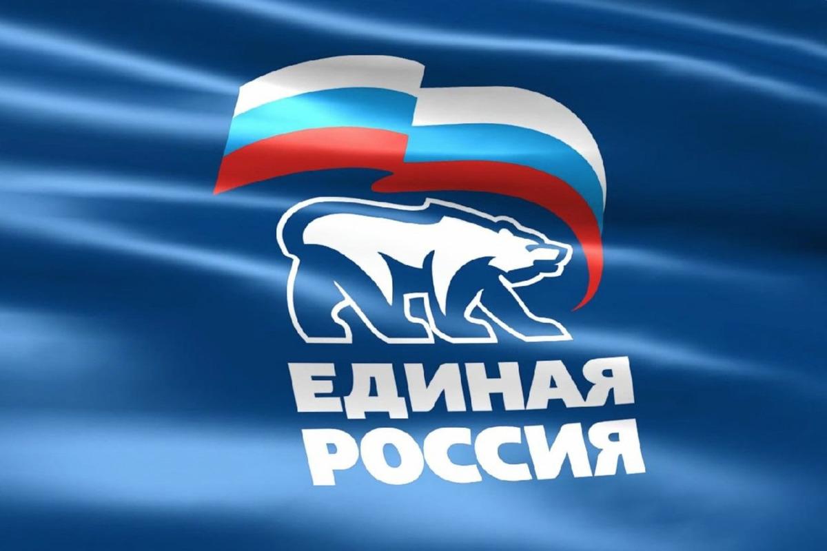 «Единая Россия» выбирает лучших