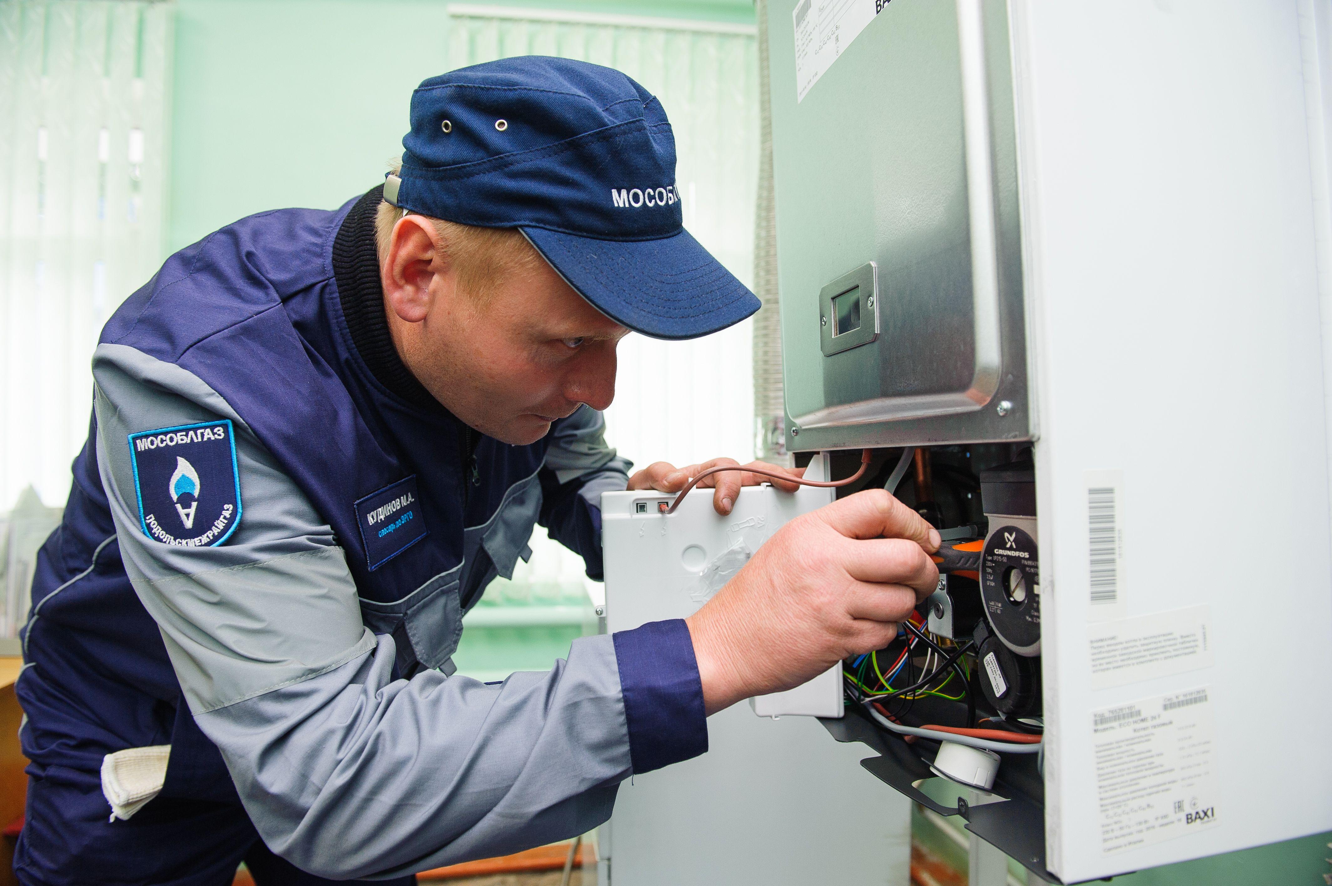 Мособлгаз проверил газовое оборудование в 100 тысячах частных жилых домов Подмосковья