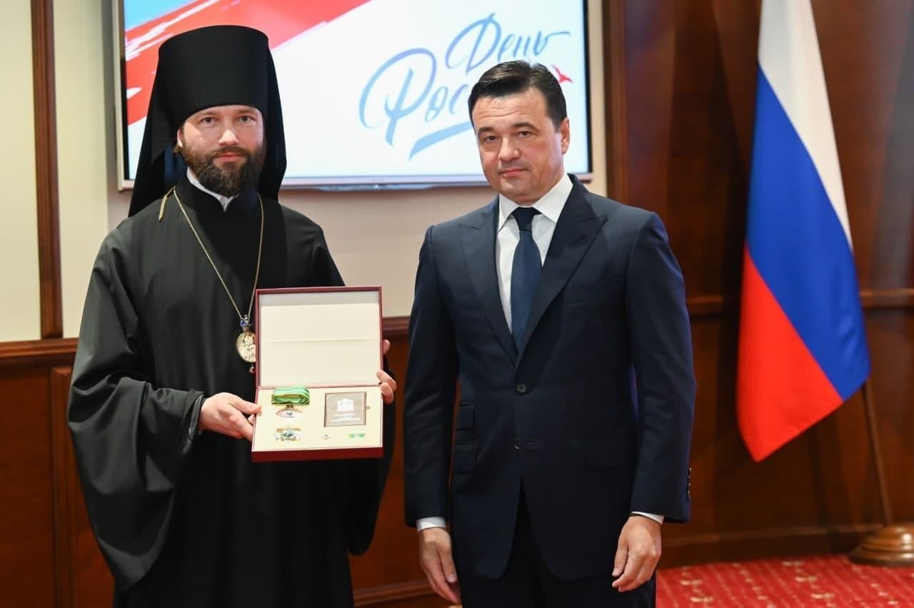 Участниками торжественной церемонии, приуроченной к празднованию Дня России, стали двое коломенцев
