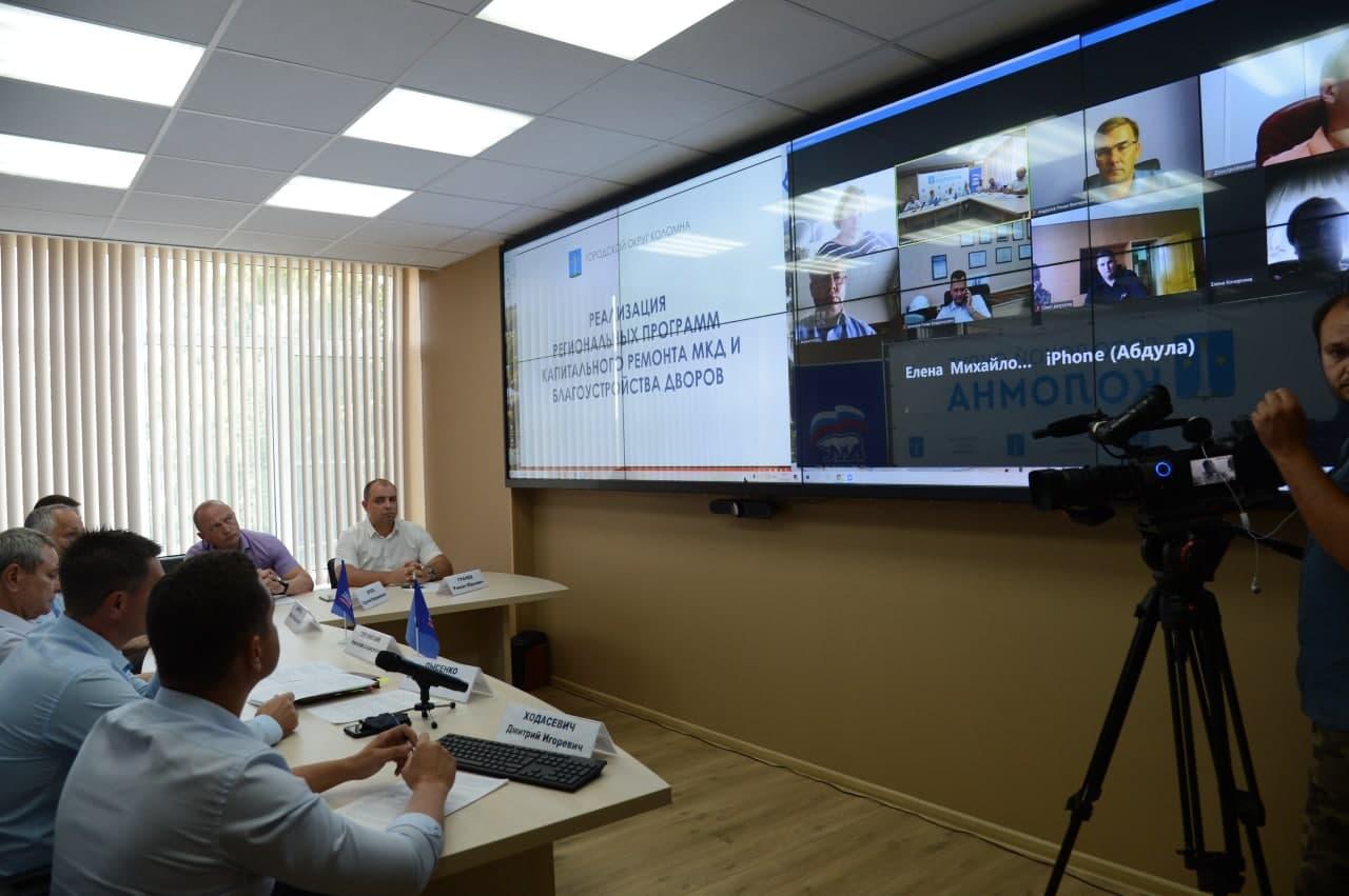 Программу капремонта МКД обсудили с представителями общественности