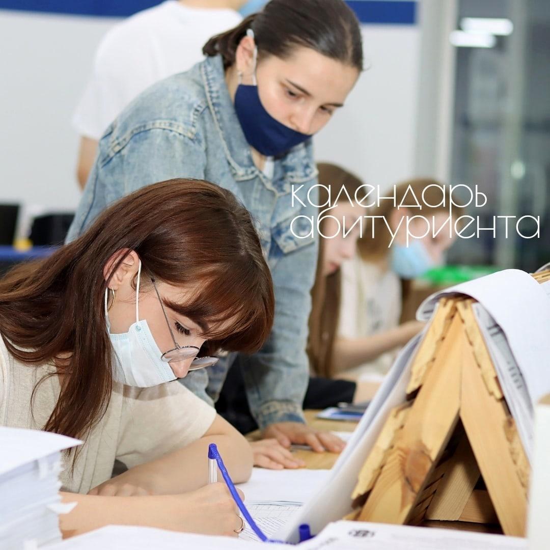 В коломенском ГСГУ завершается прием документов от поступающих на очную форму обучения