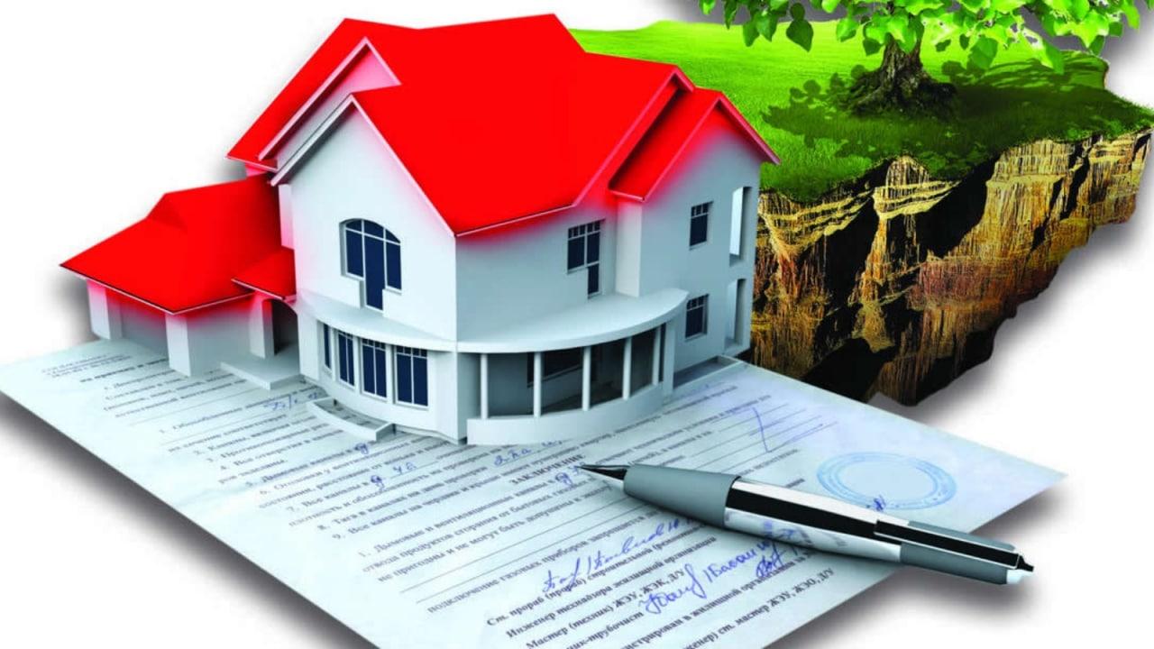 Опрос об условиях участия в земельно-имущественных торгах