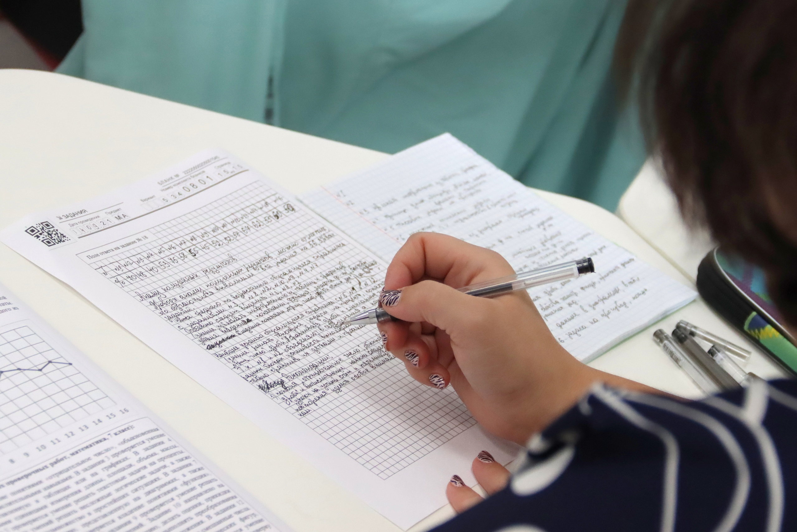 Новости Коломны   Экзамен пройден, ждем оценки Фото (Коломна)   iz zhizni kolomnyi