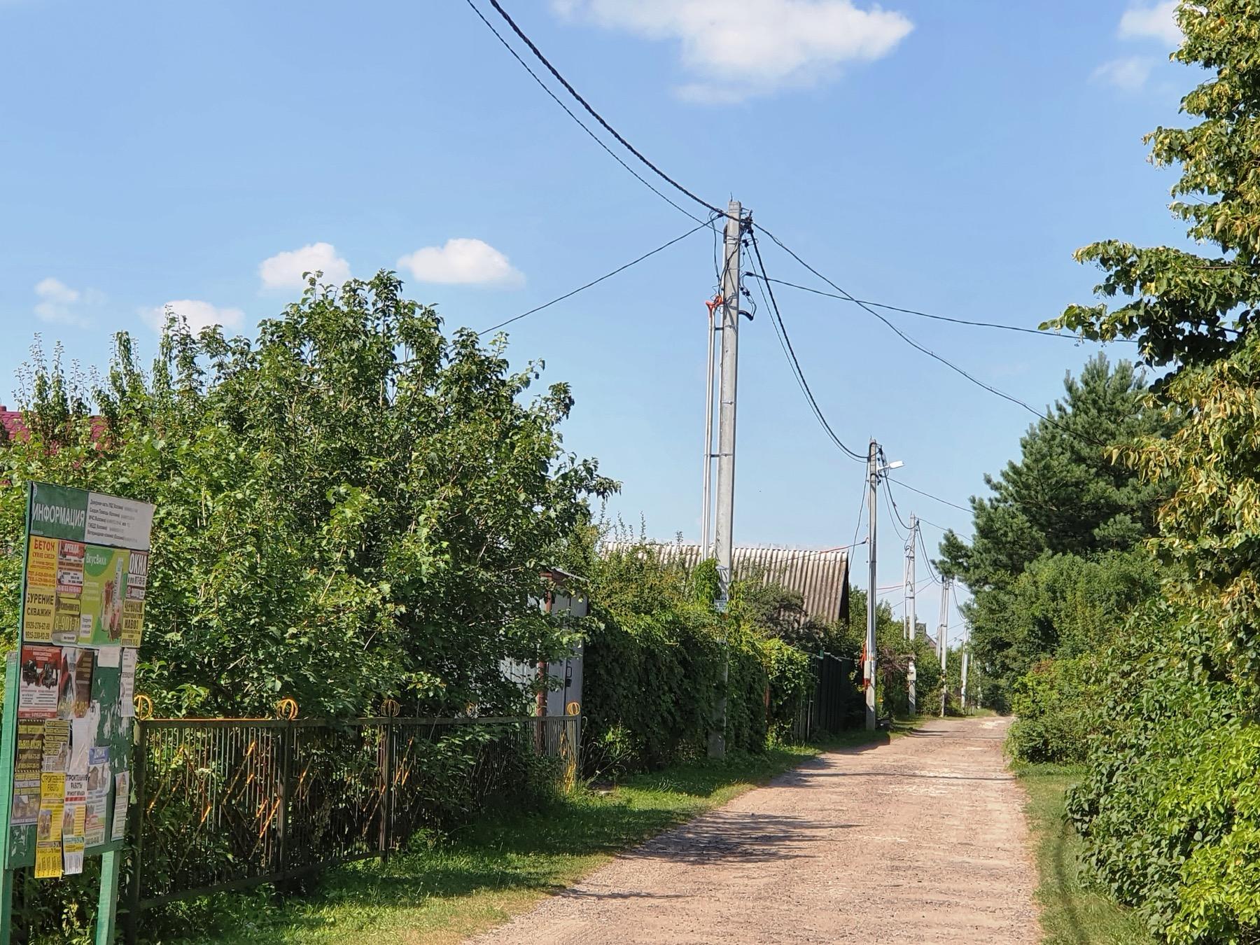Коломенские садоводы благодарят энергетиков «Россети Московский регион»