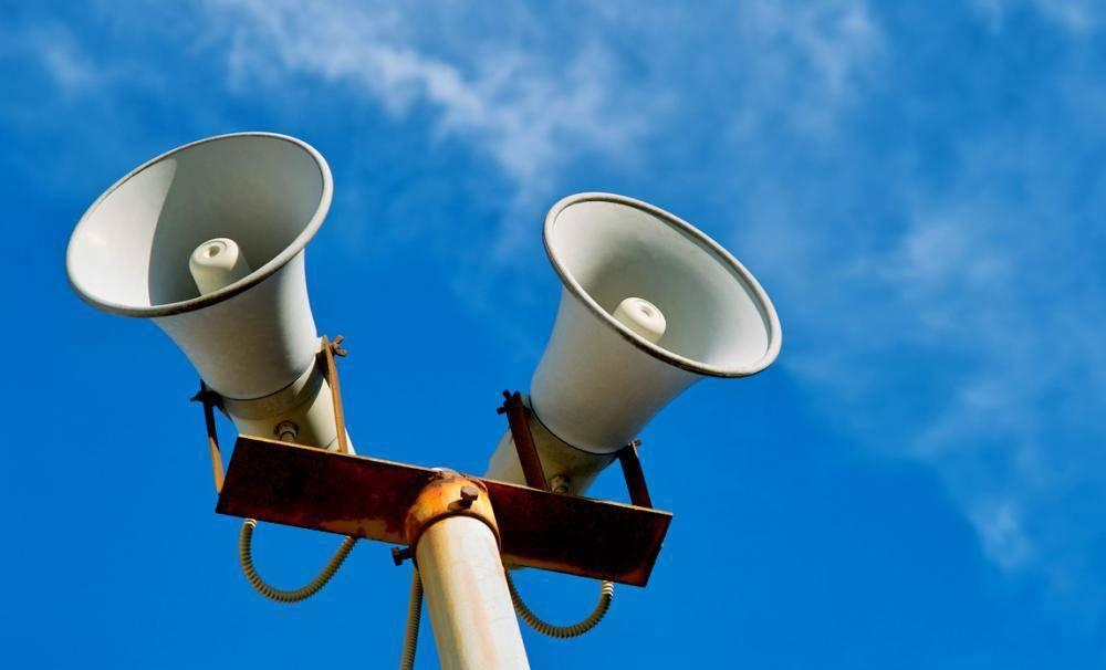6 октября в Коломне проверят работу системы оповещения