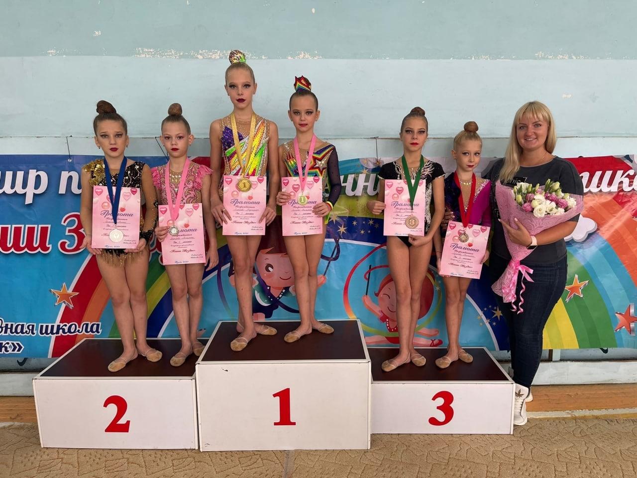 Одиннадцать медалей завоевали озёрские гимнастки