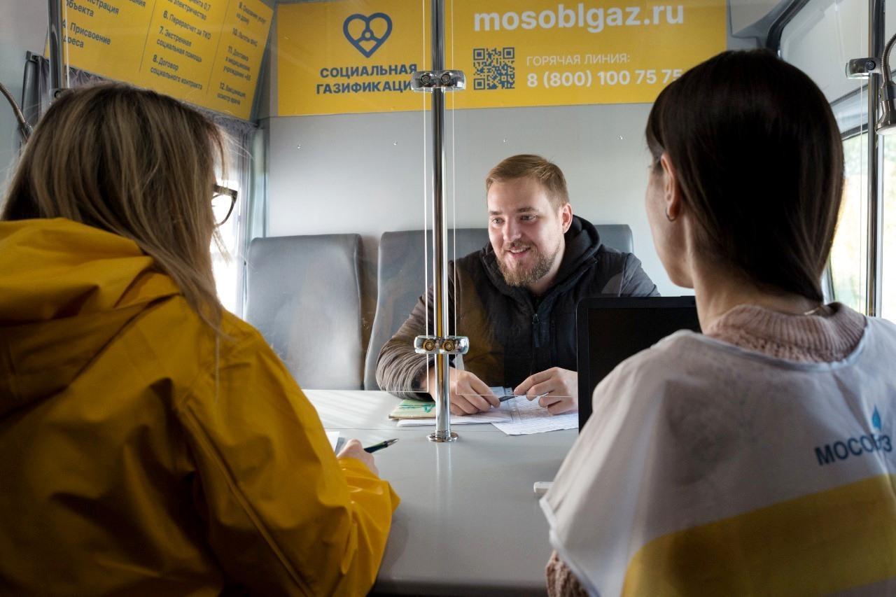 Новый график работы мобильных офисов «Мособлгаз» в Коломне