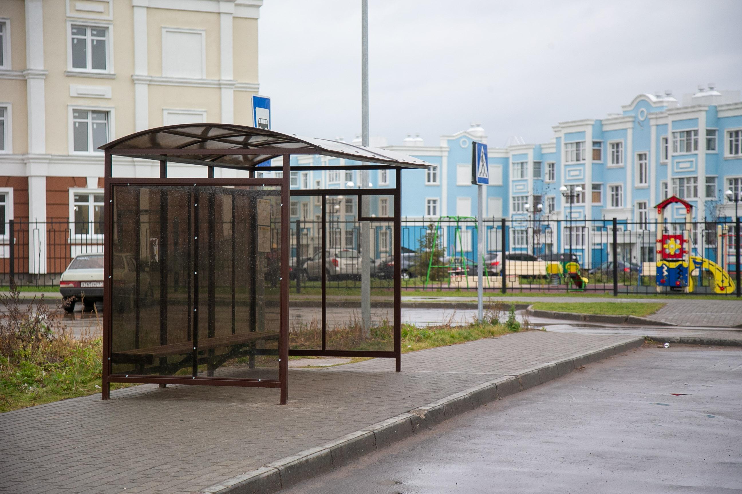 Автобусный павильон установили в микрорайоне Подлипки