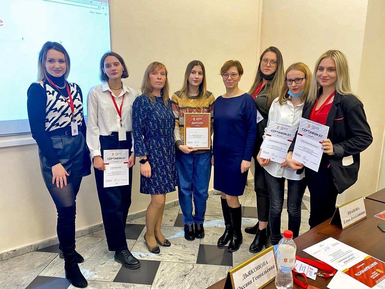 Доклад коломенской студентки стал лучшим на юридическом форуме