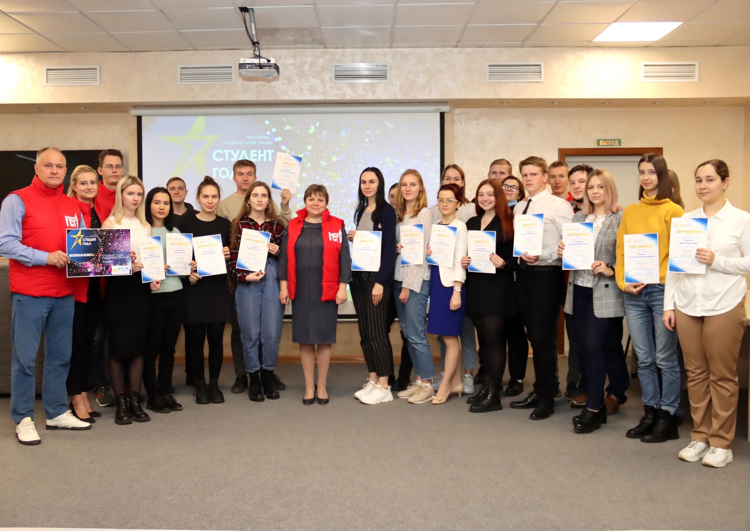 Двадцать студентов ГСГУ получили дипломы премии «Студент года 2021»