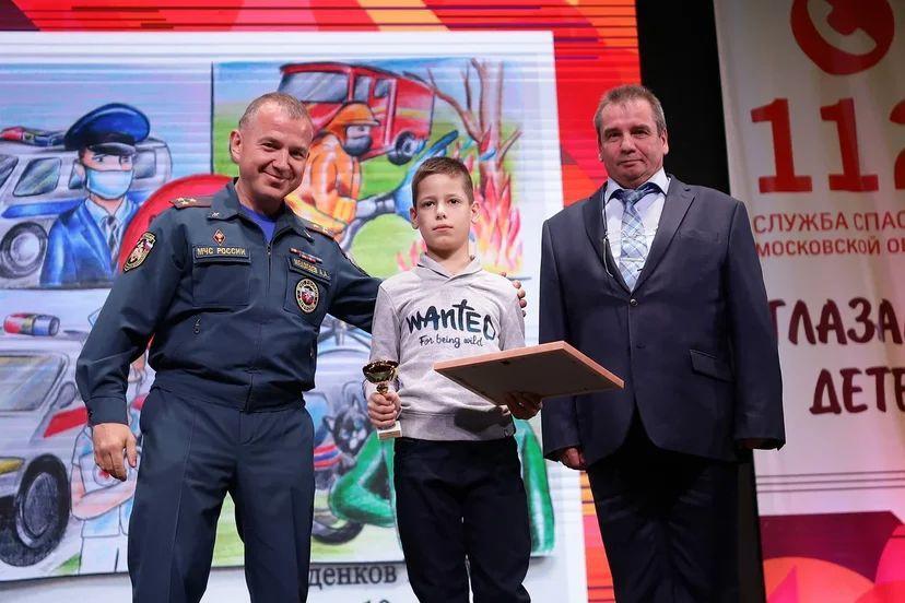 Юный коломенец стал призером областного конкурса